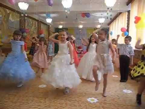 смотреть мы маленькие дети нам хочется гулять танец