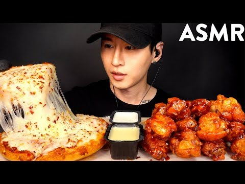 ASMR EXTRA CHEESY PIZZA & CHICKEN WINGS MUKBANG (No Talking) EATING SOUNDS | Zach Choi ASMR