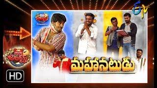 Extra Jabardasth15th June 2018  Full Episode  ETV Telugu