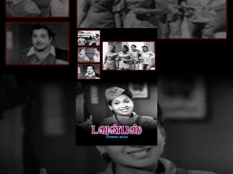 Town Bus Tamil Full Movie – M.N.Kannappa,AnjaliDevi