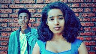Eyobed X Jordan Musika - Alayeshim Embayen | አላየሺም እምባየን - New Ethiopian Music 2018 (Official Video)