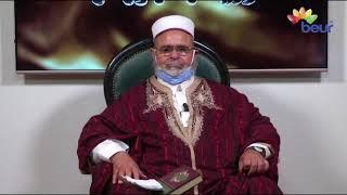 و يستفتونك : الشيخ علي عية يبين حقيقة فيروس كورونا