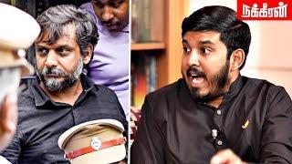 Video அராஜகம்... கிரிஜா வைதியநாதன் ஆட்சி நடக்கிறது... Aloor Shanavas about Thirumurugan Gandhi arrest MP3, 3GP, MP4, WEBM, AVI, FLV Agustus 2018