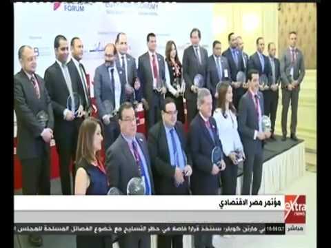 مؤتمر مصر الاقتصادي يُكرم الإعلاميتين بإكسترا نيوز دينا سالم ومروج إبراهيم سمارت فيجن 2017