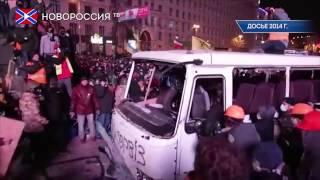 Суд Москвы признал госпереворот в Киеве