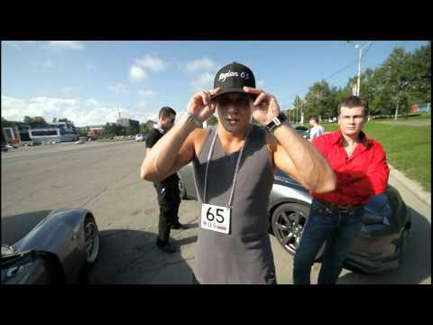 Region 65 Part 2 (видео)
