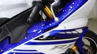 7. 2014 Yamaha R1 Team Racing Edition Walk around