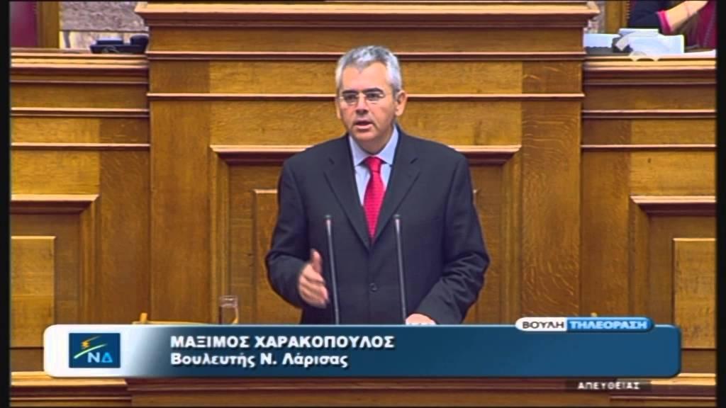 Προϋπολογισμός 2016: Μ.Χαρακόπουλος (Νέα Δημοκρατία) (04/12/2015)