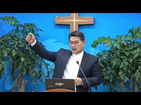백성의 죄악과 유다의 경고 [3강] 호세아4장11-19절, 주일 낮 예배