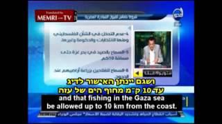 שדרן הטלוויזיה המצרית – אוסאמה מוניר – גוער בחמאס