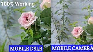 How to convert mobile normal camera to DSLR camere 100 % Working tricks...Namshkar dosto aj me phr ek video laya hu aj hm bat krenge kaise aap apne Andriod mobile k camere ko DSLR camere convert kr sakte haiDownload Link-http://clkmein.com/qO1H1qSubscribe aur channel for more videosNew video check this..Agr aapko mera ye video pasnd aaya to like Share subscribe krna na bhule.....Follow me on Facebook-https://goo.gl/gT1Ew6Follow me on Twitter-https://goo.gl/FdtGjxFollow me on Instagram-https://goo.gl/vjq15pLIKE ◆ SHARE ◆ SUBSCRIBE