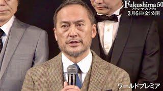 映画『Fukushima 50』特別映像