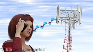 Download Video Bagaimana cara kerja ponsel Anda? MP3 3GP MP4