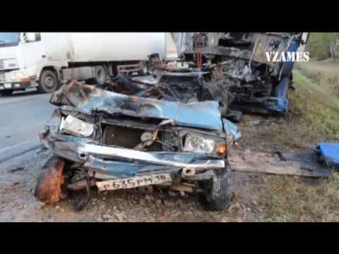 Авария с участием 9 автомобилей