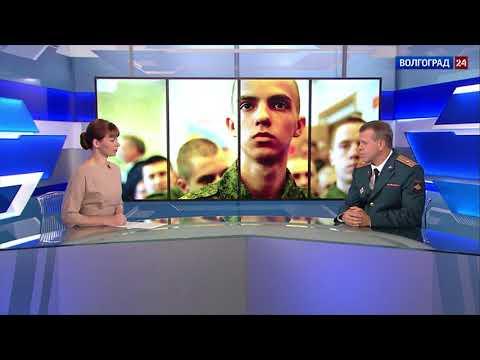 Осенний призыв. Андрей Летунов, военный комиссар Волгоградской области