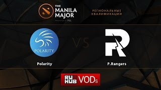 Polarity vs PR, game 1