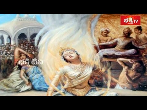 Why Sati Devi Burned in Yoga Agni? _ Shakthi Peetha Rahasyalu - Episode 3 _ Part 1