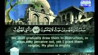 الجزء 9 الربع 5 :الشيخ عبد الباسط عبد الصمد رحمه الله