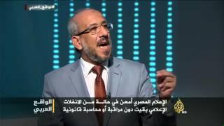الواقع العربي-الإعلام المصري.. كوميديا سوداء أم فوضى مصطنعة