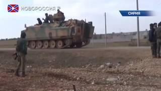 """Ультиматум от сирийской """"оппозиции"""""""