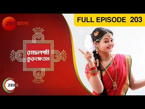 Rajlakshmi Kurukshetram - Episode 203 - October 31  2014 01 November 2014 02 AM