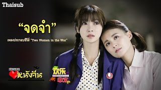 Nonton  Thaisub              Film Subtitle Indonesia Streaming Movie Download