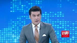 TOLOnews 10pm News 16 November 2017
