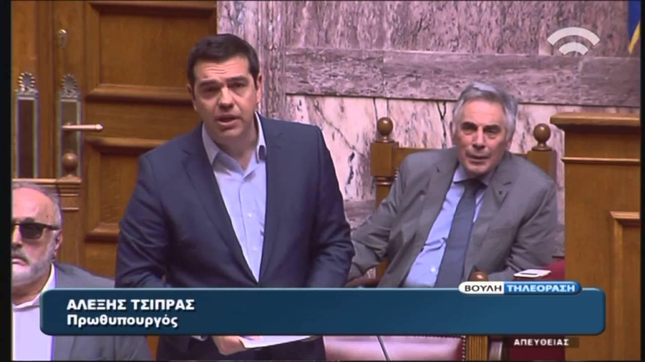 Δ/γία Α.Τσίπρα (Πρωθυπουργός) Συζήτηση για σύσταση Εξεταστικής Επιτροπής (15/04/2016)