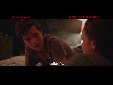 Love, Simon - Love Secret Clip (ซับไทย)