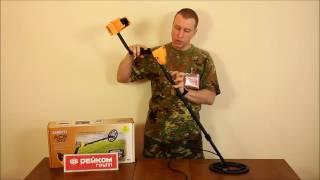 Garrett ACE 300i - Сборка и комплектация