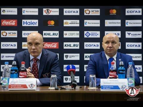 Автомобилист - Барыс: Пресс-конференция, 14.09.2016