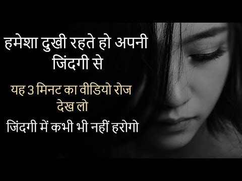 Sad quotes - Sad and Emotional Heart Touching Quotes - Inspiring Quotes in Hindi - Peace Life Change