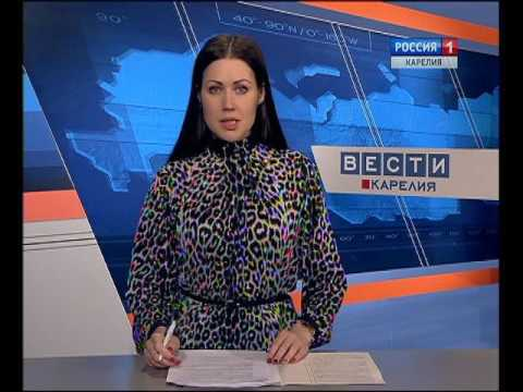 «Вести-Карелия» с Валентиной Бирюковой. 11.01.2017 - DomaVideo.Ru
