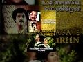 Unakkagave Vazkireen (Full Movie)