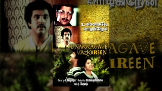 Unakkagave Vazkireen (Full Movie) - Watch Free Full Length Tamil Movie Online
