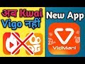 Ab Vigo Nhiin Vidmani Se Dbaakr Kmaao New Earn Money App
