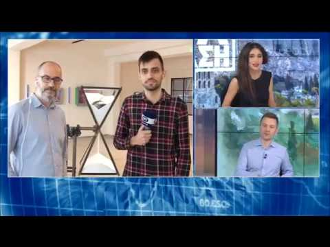 Η έκθεση με το ανέκδοτο αρχείο του Νικόλα Άσιμου | 06/05/19 | ΕΡΤ