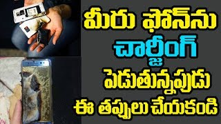 Jul 2, 2017 ... 6 mistakes while charging your smartphone battery in telugu ... 5 Charging nMistakes That Are Killing Your Phone Battery  Hindi - Duration: 3:34. ... 7 Biggest niPhone / Android Battery Charging Mistakes That Are Killing Your...