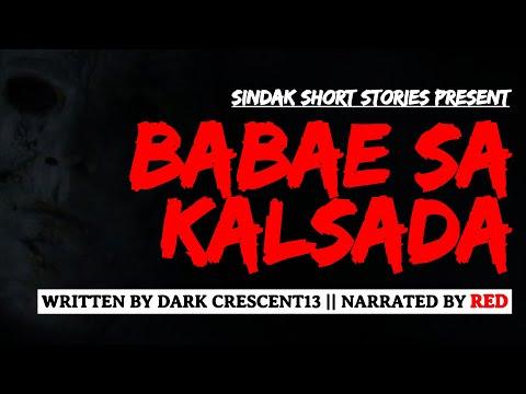 Tagalog Horror Story - BABAE SA KALSADA: HYSTERIA (Mga Kwentong Kababalaghan) || SINDAK