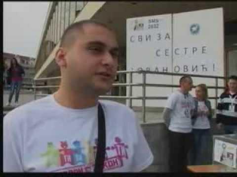 Хуманитарна акција за сестре Јовановић