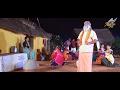Download Lagu காலையில நாத்துநட // Kaalaiyilai Naathunada | Song - Angel TV (EN SUBS) Mp3 Free