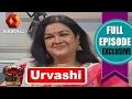 Jb Junction Urvashi - Part 2  29th January 2017  Full Episode