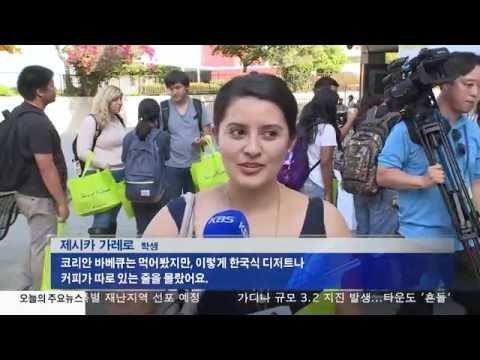 '한식의 간편화' 젊은층 공략 9.20.16 KBS America News