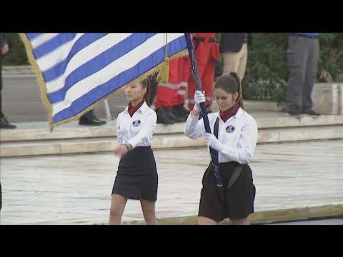 Μαθητική παρέλαση στην Αθήνα για τον εορτασμό της επετείου του «ΌΧΙ»
