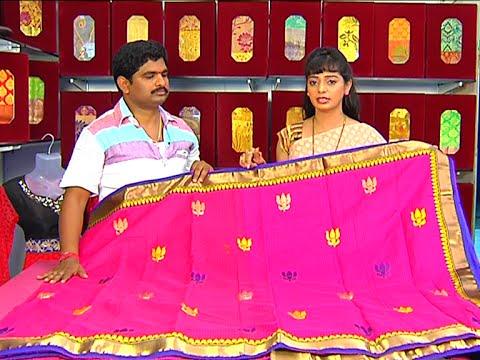 Latest Pattu and Fancy Designer Sarees with Cost | Sogasu Chuda Tarama | Vanitha TV 27 July 2015 11 31 AM
