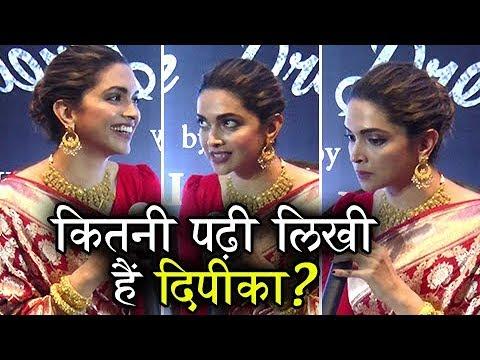 Deepika Padukone Feels Embarassed About Her Educat