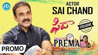Fidaa Actor Sai Chand Exclusive Interview - Promo | #DialogueWithPrema #59 | #CelebrationOfLife