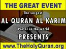 al Quran al karim The Great Event Sura You Tube Vidyo Yutub