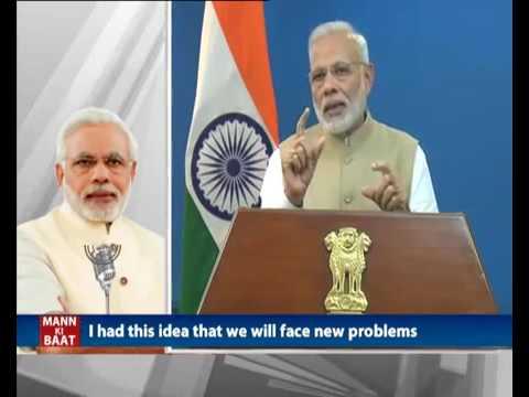 PM's Mann Ki Baat (24th Edition)