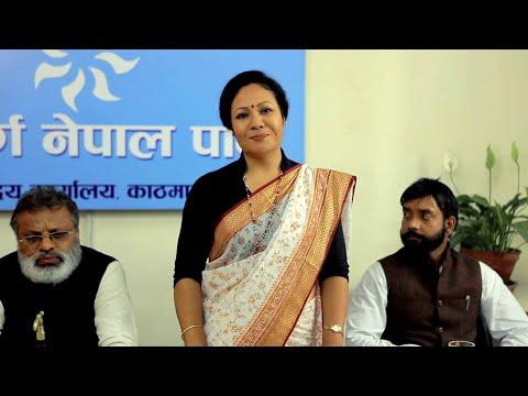 Singha Durbar, Ep:01